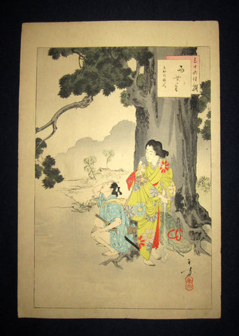 "This is a very beautiful and special ORIGINAL Japanese woodblock print from the famous Series ""The Thirty-Six Famous Bijin (Beauties)"" signed by the Meiji woodblock print master Mizuno Toshikata (1866-1908) made in Meiji 24, which is 1891 IN EXCELLENT CONDITION."