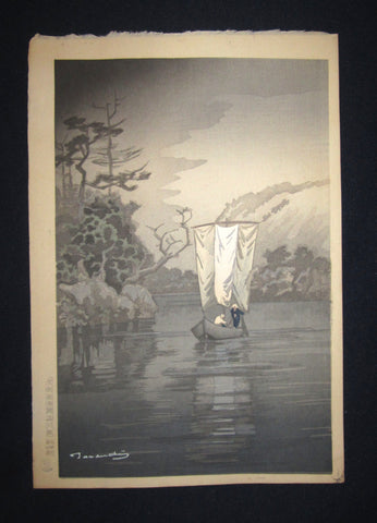 "This is a very beautiful and rare original Japanese Shin Hanga woodblock print ""Boat on River"" signed by the famous Showa Shin Hanga woodblock print master Tanachi published by the famous Kyoto Hanga Printmaker made in 1950s IN EXCELLENT CONDITION."