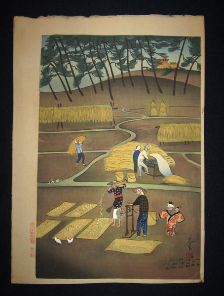 "This is a very beautiful and rare ORIGINAL-EDITION Japanese Shin Hanga woodblock print ""Harvest"" signed by the famous Showa Shin Hanga woodblock print master Ohno Bakufu (1888 - 1976) published by the famous Kyoto Printmaker made in 1950s."