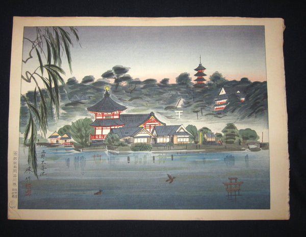 "This is a very beautiful, colorful and rare ORIGINAL Japanese woodblock print masterpiece ""Shinobazu Pond in Ueno Park Tokyo"" signed by the famous Showa Shin Hanga woodblock print master Anzai Hiroaki (1905-1999) published by the famous Kyoto Hanga Printmaker made in 1950s IN EXCELLENT CONDITION."