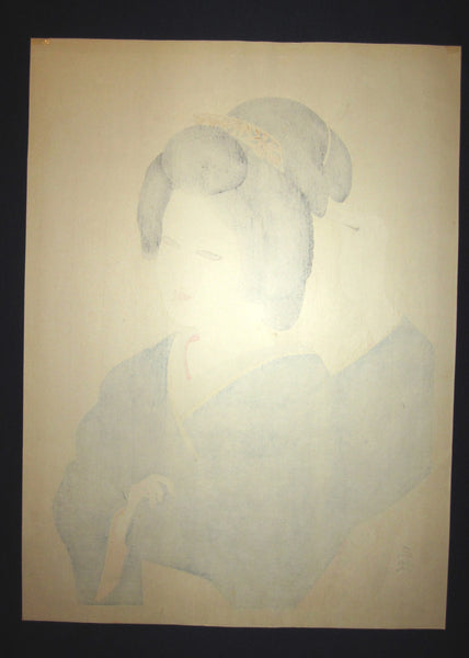 A Huge Original Japanese Woodblock Print LIMIT# PENCIL Sgn Ishida Waka Shallow Spring