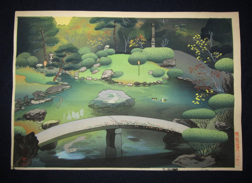 "This is a very beautiful and rare ORIGINAL-EDITION Japanese Shin Hanga woodblock print ""Shoren-in Garden"" signed by the famous Showa Shin Hanga woodblock print master Ohno Bakufu (1888 - 1976) published by the famous Kyoto Printmaker made in 1950s IN EXCELLENT CONDITION."