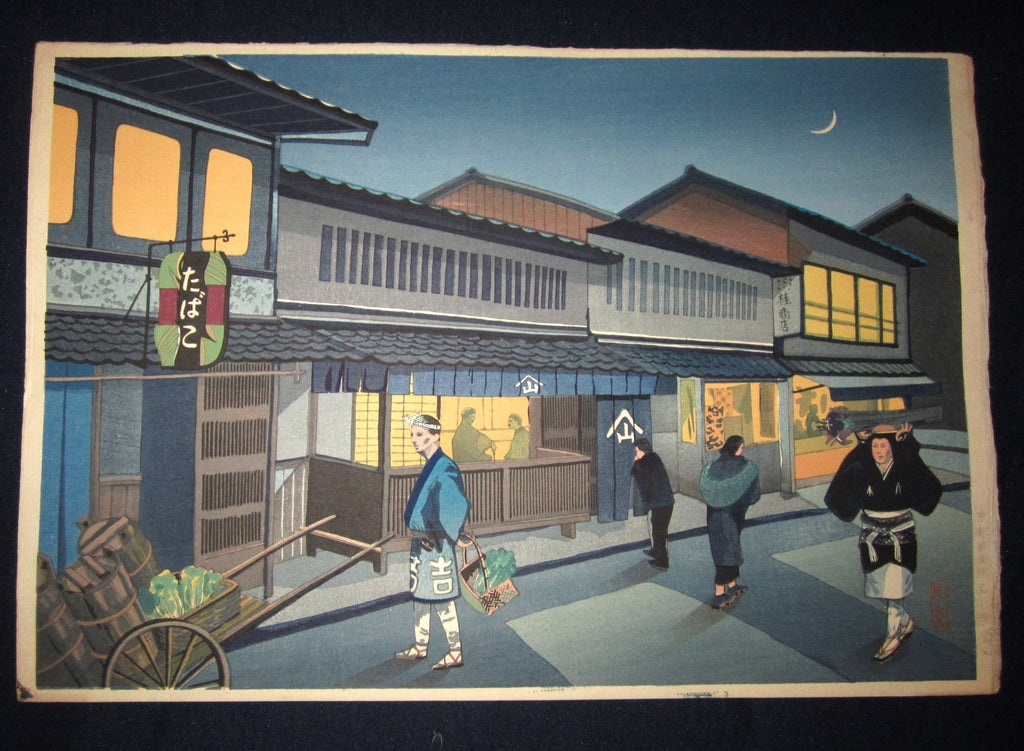 "This is a very beautiful and rare original Japanese Shin Hanga woodblock print ""Muromachi Tokyo"" signed by the famous Showa Shin Hanga woodblock print master Yamamoto Tomokatsu published by the famous Kyoto Hanga Printmaker made in 1953 IN EXCELLENT CONDITION."