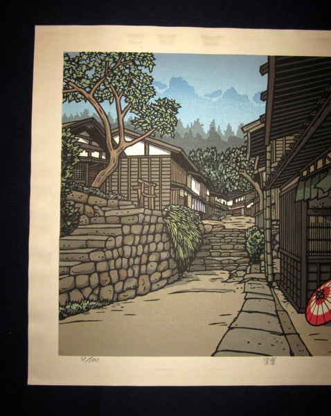 A Huge Original Japanese Woodblock Print LIMIT# PENCIL SGN Kazuyuki Nishijima Green Leaf