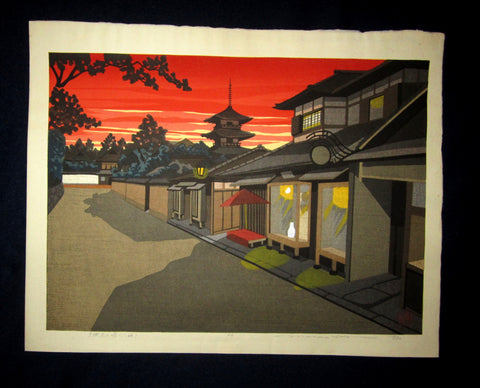 "This is an EXTRA LARGE very beautiful and rare LIMITED-EDITION (117/150) original Japanese Shin Hanga woodblock print ""Dusk at Yasaka Tower"" PENCIL SIGNED by the famous Showa Shin Hanga woodblock print master Masado Ido (1945-2016) made in 1986 IN EXCELLENT CONDITION."