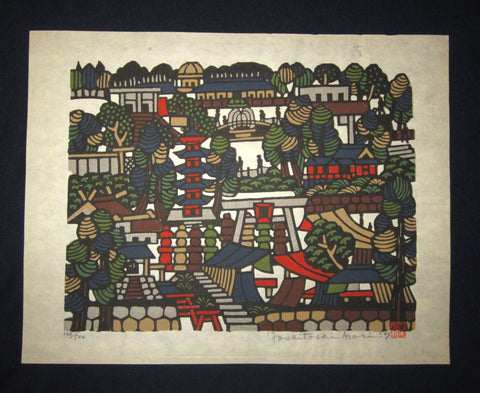 This is an EXTRA LARGE very beautiful and special LIMITED-EDITION (162/500) original Japanese Shin Hanga woodblock print PENCIL SIGNED by the famous Showa modern woodblock print master Mori Yoshitoshi (1898-1992) made in 1967 IN EXCELLENT CONDITION.