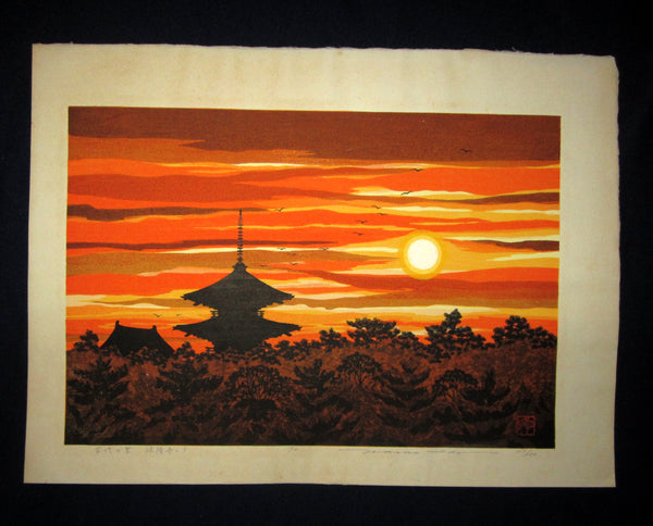 "This is an EXTRA LARGE very beautiful and rare LIMITED-EDITION (127/180) original Japanese Shin Hanga woodblock print ""Sunset at Ancient Temple"" PENCIL SIGNED by the famous Showa Shin Hanga woodblock print master Masado Ido (1945-2016) made in 1990."