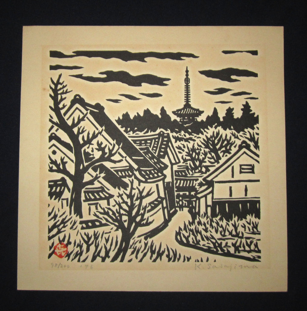 "This is a very beautiful and special Limited-Number (98/200) original Japanese Shin Hanga woodblock print ""Country Scene"" PENCIL SIGNED by the famous Japanese Shin Hanga woodblock print Master Kihei Sasajima (1906-1993) made in 1976."
