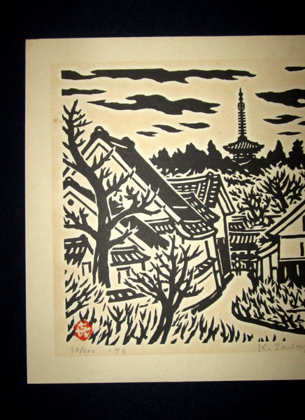 A Great Orig Japanese Woodblock Print LIMITED NUMBER Pencil Sign Sasajima Kihei Country Scene