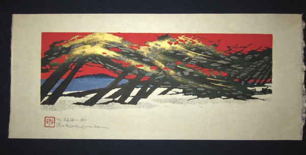 "This is a HUGE very beautiful, special LIMITED-NUMBER (13/200) original Japanese woodblock print ""Japan Sea (B)"" PENCIL SIGNED by the famous Showa Shin Hanga woodblock print master Kan Kawada (1927-1999) made in 1991 IN EXCELLENT CONDITION."