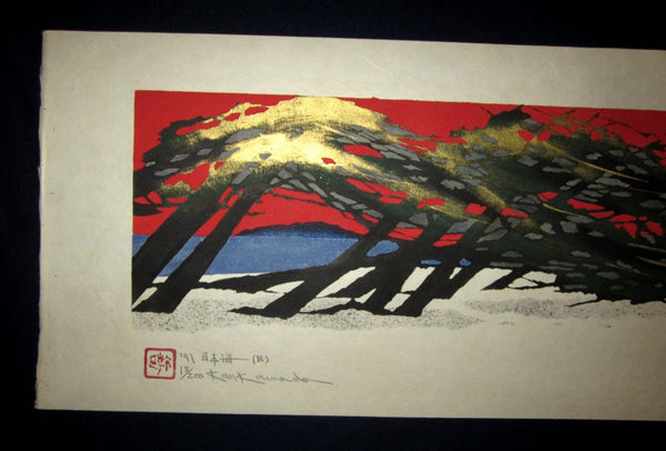 A Huge Orig Japanese Woodblock Print PENCIL Sign LIMIT# Kan Kawada Japan Sea (B) 1991