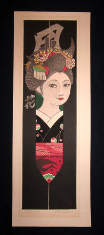 "This is a HUGE very beautiful, special and LIMITED-NUMBER (104/175) original Japanese woodblock print ""Maiko"" from the rare series ""Twelve Beautiful Maikos"" PENCIL SIGNED by the Famous Taisho/Showa Shin Hanga woodblock print master Junichiro Sekino (1914 ~1988) made in Showa Era IN EXCELLENT CONDITION."