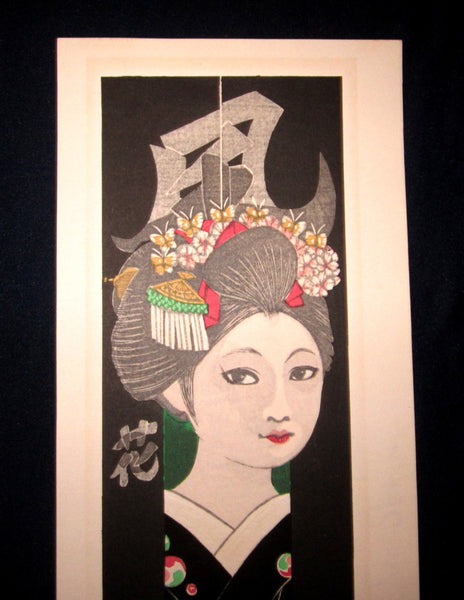 A Huge Original Japanese Woodblock Print LIMIT# PENCIL Sign Junichiro Sekino Maiko