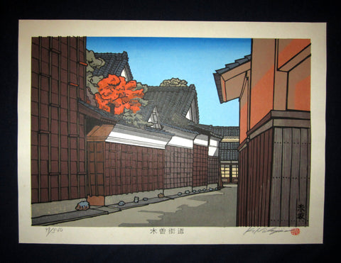 "This is a HUGE, very beautiful and special LIMITED-NUMBER (97/500) ORIGINAL Japanese Shin Hanga woodblock print ""Akasaka"" from the famous series ""Kisokaido Street"" PENCIL SIGNED by the famous Showa Shin Hanga woodblock print master Kazuyuki Nishijima (1945-) made in 1980s IN EXCELLENT CONDITION."