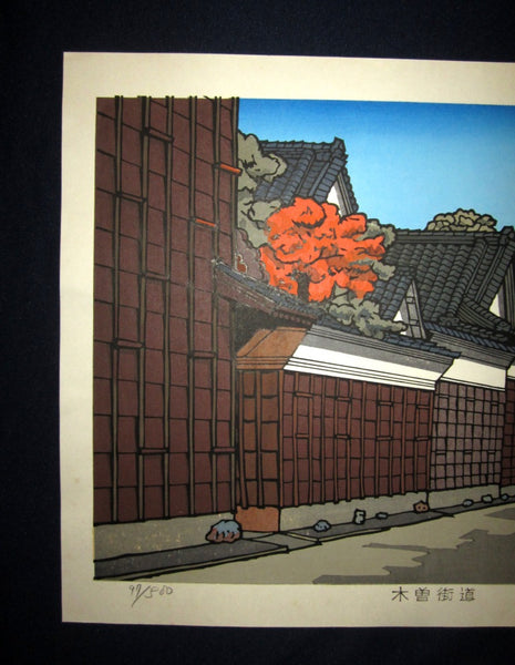 A Huge Original Japanese Woodblock Print Nishijima LIMIT# PENCIL Sign Akasaka Kisokaido Street