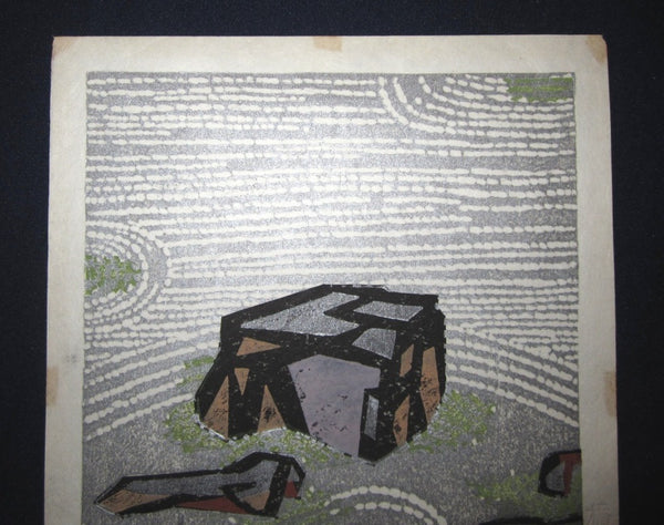 A Orig Japanese woodblock Print LIMIT# PENCIL Hashimoto Okiie Silver Sand 1978
