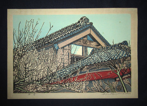 "This is a very beautiful and special original Japanese woodblock print ""Early Spring"" PENCIL SIGNED by the Showa Shin Hanga woodblock print master Okuyama Jihachiro (1907-1981) made in 1986 IN EXCELLENT CONDITION."