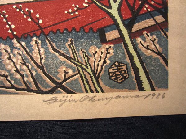 A Orig Japanese Woodblock Print PENCIL Sign Okuyama Jihachiro Early Spring 1986