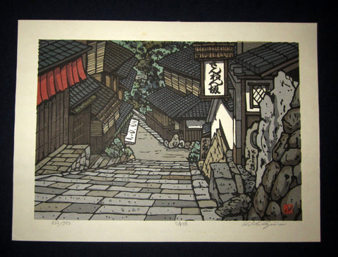 This is a LARGE, very beautiful and special LIMITED-NUMBER (423/500) ORIGINAL Japanese Shin Hanga woodblock print PENCIL SIGNED by the famous Showa Shin Hanga woodblock print master Kazuyuki Nishijima (1945-) made in 1980s IN EXCELLENT CONDITION.