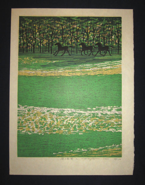 "This is a HUGE very beautiful, special and LIMITED-NUMBER (28/150) original Japanese woodblock print ""Green Season C "" Pencil-Signed by the famous Showa Shin Hanga woodblock print master Fujita Fumio (1933-) made in 1983 IN EXCELLENT CONDITION.  T"