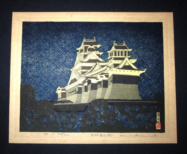 "This is a very beautiful, special and LIMITED-NUMBER (257/300) original Japanese woodblock Shin Hanga print ""Kumamoto Castle in the Night"" PENCIL SIGNED by the Famous Taisho/Showa Shin Hanga woodblock print master Hashimoto Okiie (1899-1993) made in 1978."