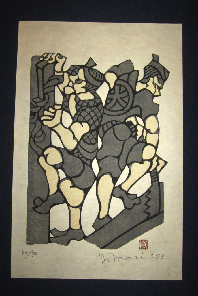 "This is an EXTRA LARGE very beautiful and special LIMITED-EDITION (43/70) original Japanese Shin Hanga woodblock print ""Working Together"" PENCIL SIGNED by the famous Showa modern woodblock print master Mori Yoshitoshi (1898-1992) made in 1973."