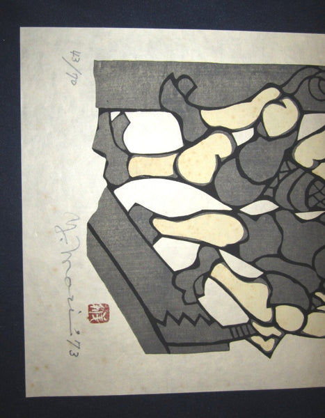 LARGE Orig Japanese Woodblock Print Mori Yoshitoshi Limit# Pencil Sign Working Together 1973