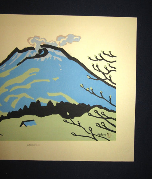 Huge Orig Japanese Woodblock Print LIMIT# Miyata Saburo Shinshu Nagano Prefecture Twenty Sceneries (9)