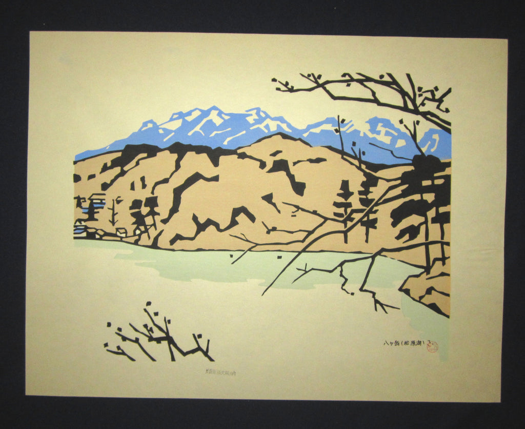 "This is an HUGE  LIMITED-NUMBER original Japanese Shin Hanga woodblock print from the famous series ""Shinshu Nagano Prefecture Twenty Sceneries"" signed by the famous Showa Shin Hanga woodblock print artist Miyata Saburo (1924 -) made in Showa Era (1925-1987) IN EXCELLENT CONDITION."