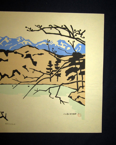 A Huge Orig Japanese Woodblock Print LIMIT# Miyata Saburo Shinshu Nagano Prefecture Twenty Sceneries (20)