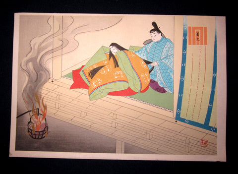 "This is a very beautiful and rare original Japanese woodblock print ""Camp Fire"" from the Series ""The Fifty-four Love Stories of Genji Monogatari"" signed by the famous Taisho/Showa woodblock print artist Masao Ebina (Active mid 20th century) published by Yamada Shoin, made in 1953 IN EXCELLENT CONDITION."
