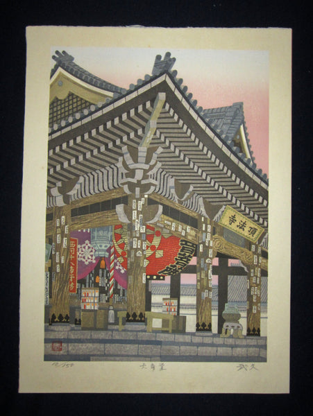 "This is an EXTRA LARGE LIMITED-NUMBER (10/150) very beautiful and special original Japanese Shin Hanga woodblock print ""Rokkaku Pavilion Red Lantern"" PENCIL SIGNED by the Japanese Shin-Hanga woodblock print Master Imai Takehisa  (1940 -) made in 1970s IN EXCELLENT CONDITION."