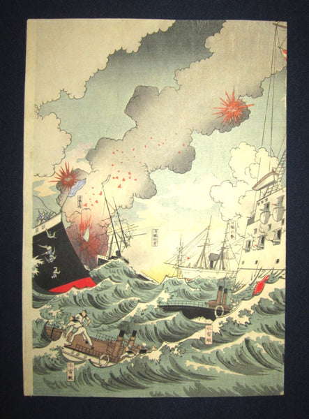 A Great Orig Japanese Woodblock Print Triptych Tomita Akita Naval Engage Sino-Japan War