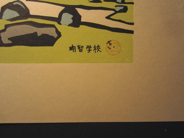 Huge Orig Japanese Woodblock Print LIMIT# Miyata Saburo Shinshu Nagano Prefecture Twenty Sceneries (19)
