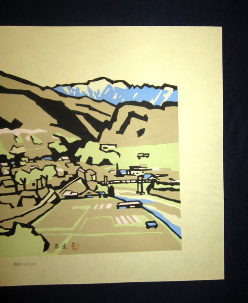 Huge Orig Japanese Woodblock Print LIMIT# Miyata Saburo Shinshu Nagano Prefecture Twenty Sceneries (2)