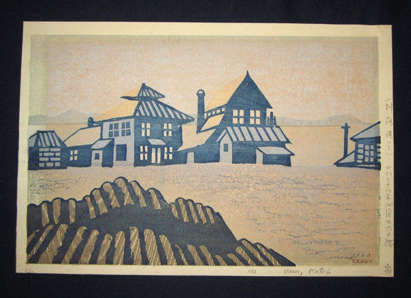 "This is a very beautiful and rare LIMITED-NUMBER (2/10) ORIGINAL Japanese Shin Hanga woodblock print ""Harbor"" PENCIL SIGNED by the famous Japanese Shin Hanga woodblock print Master Yasu Kato (1907-) made in February 26 Showa 38 (1963)."