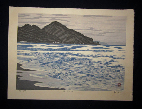 "This is an EXTRA LARGE LIMITED-NUMBER (10/150) very beautiful and special original Japanese Shin Hanga woodblock print ""Itagahama Bay"" PENCIL SIGNED by the Japanese Shin-Hanga woodblock print Master Imai Takehisa  (1940 -) made in 1970s IN EXCELLENT CONDITION."