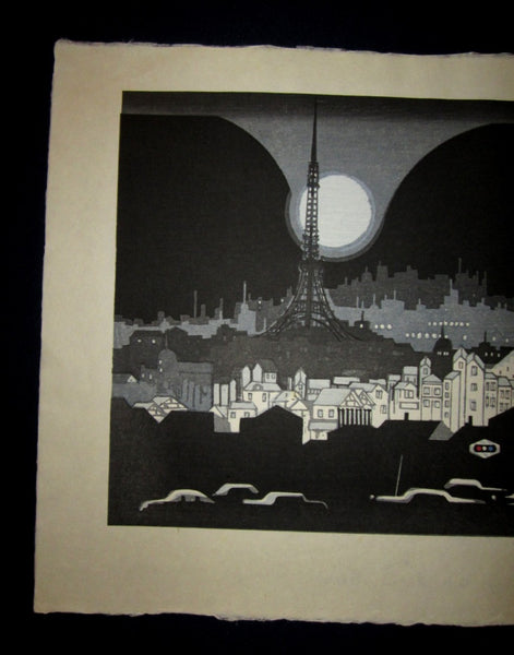 A Huge Original Japanese Woodblock Print Junichiro Sekino Moon at Shinagawa 1980s