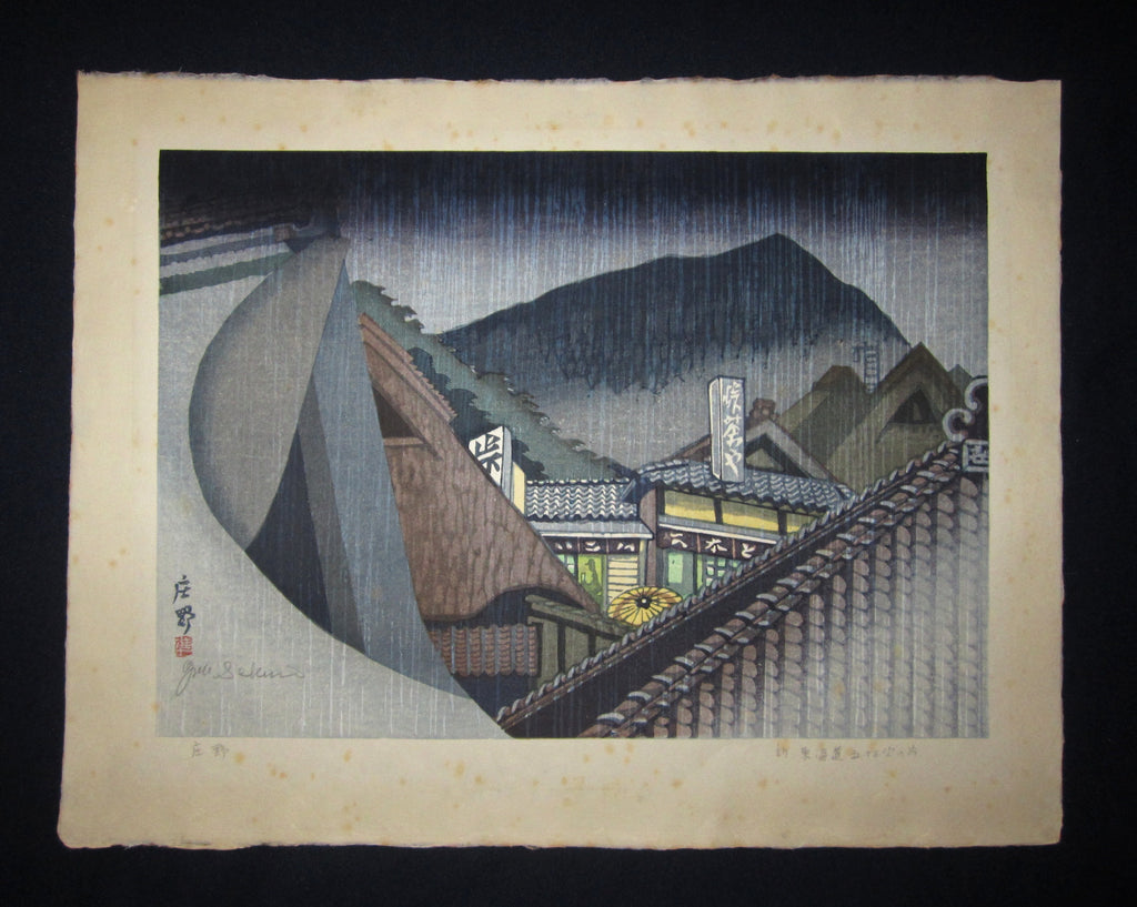 "This is a HUGE very beautiful and special original Japanese woodblock print ""Dusk Rain"" from the series ""New Tokaido 53 Sceneries"" signed by the Famous Taisho/Showa Shin Hanga woodblock print artist Junichiro Sekino (1914 ~1988) made in 1980s."