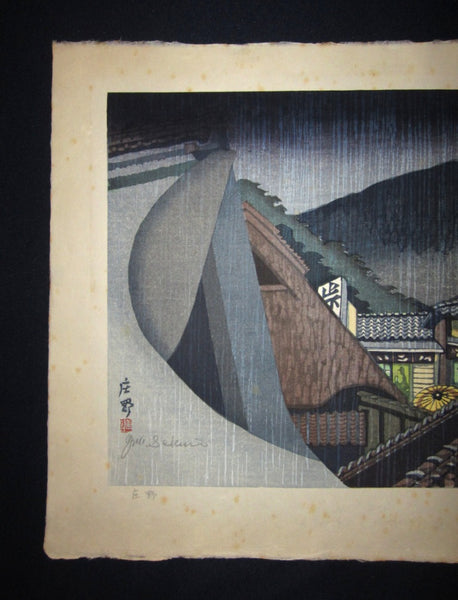A Huge Original Japanese Woodblock Print Junichiro Sekino PENCIL Dusk Rain 1980s