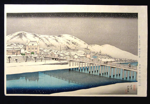 "This is an EXTRA LARGE, very beautiful, and  rare Japanese woodblock Shin Hanga print ""Snow at Kyoto Sanjo Bridge"" signed by the famous Shin-Hanga woodblock print master Hashiguchi Goyo (1880-1921) published by the famous printmaker Danseisha bearing the ORIGINAL Danseisha publisher's chop marks IN EXCELLENT CONDITION."