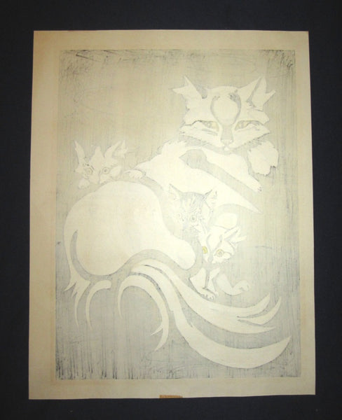 A Original Japanese Woodblock Print Limited Number Pencil Sign Junichiro Sekino Cat 1960
