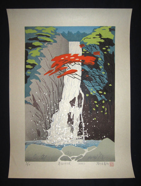 "This is an HUGE very beautiful and LIMITED NUMBER (7/50) ORIGINAL Japanese Shin Hanga woodblock print ""Waterfall "" PENCIL SIGNED by the famous Chinese Shin Hanga woodblock master Liu Changqing 刘长青(1953-) made in 1997."