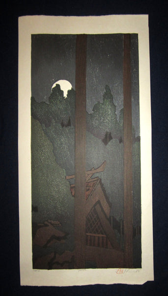 "This is an HUGE very beautiful and LIMITED NUMBER (35/100) ORIGINAL Japanese Shin Hanga woodblock print ""Yoroka "" PENCIL SIGNED by the famous Showa Shin Hanga woodblock master Joshua Rome (1953-) made in 1988 IN EXCELLENT CONDITION."
