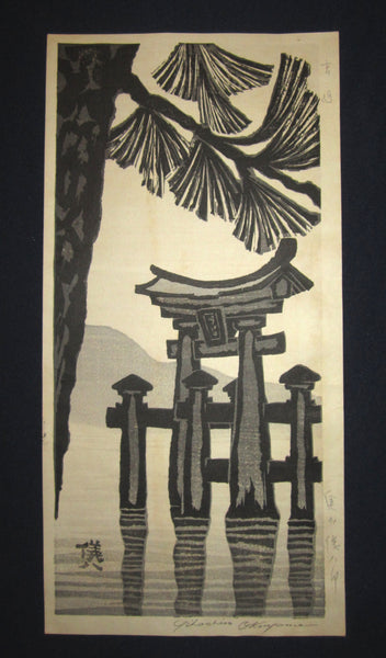 "This is an EXTRA LARGE very beautiful and special original Japanese woodblock print ""Miyazaki Shrine"" signed by the famous Showa Shin Hanga woodblock print master Okuyama Jihachiro (1907-1981) made in 1950S IN EXCELLENT CONDITION."
