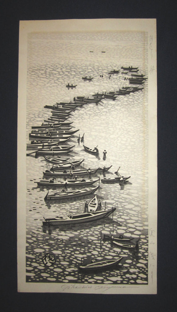 "This is an EXTRA LARGE very beautiful and special original Japanese woodblock print ""Boats"" signed by the famous Showa Shin Hanga woodblock print master Okuyama Jihachiro (1907-1981) made in 1950s."