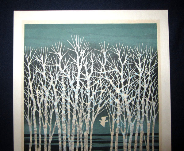A Orig Japanese Woodblock Print Pencil-Signed Limited-Number Fujita Fumio Forest Bird A 1979 Yoseido Gallery