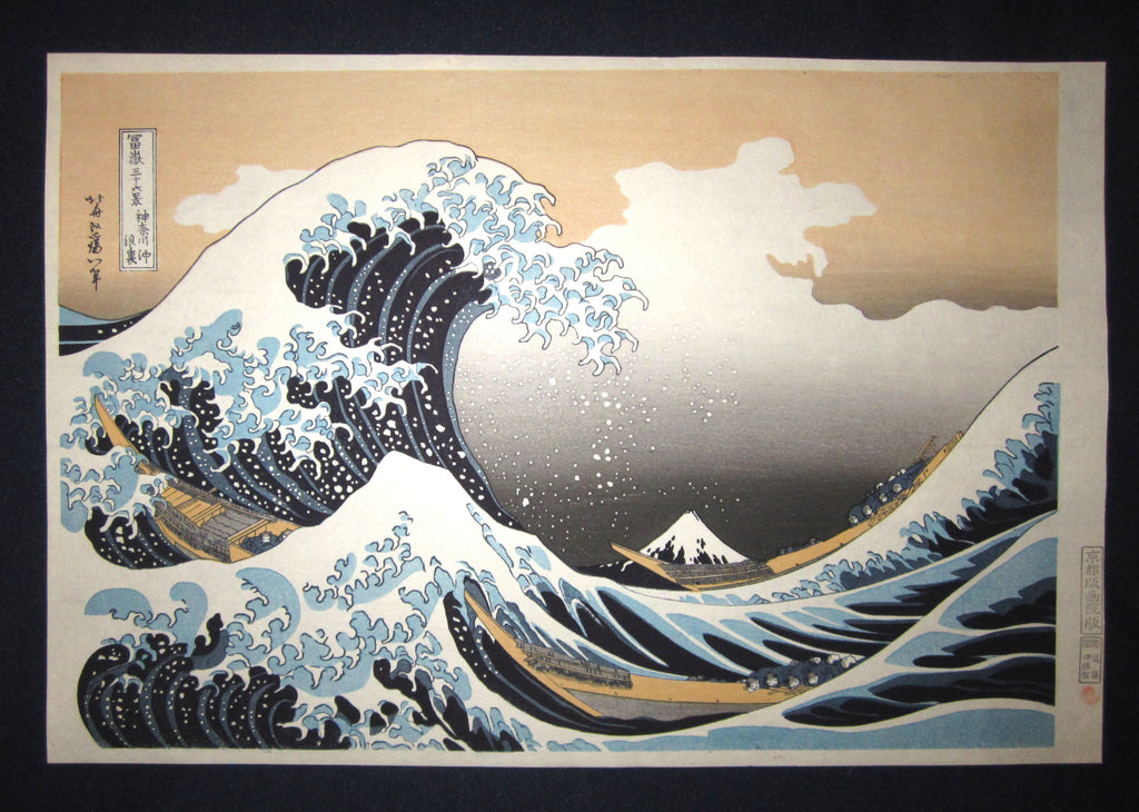 "This is a very famous and special Japanese woodblock print ""Great Wave of Kanagawa"" from the famous Edo woodblock print master Hokusai Katsushika (1760-1849) published by famous Kyoto Hanga Printmaker made in 1950s IN EXCELLENT CONDITION."