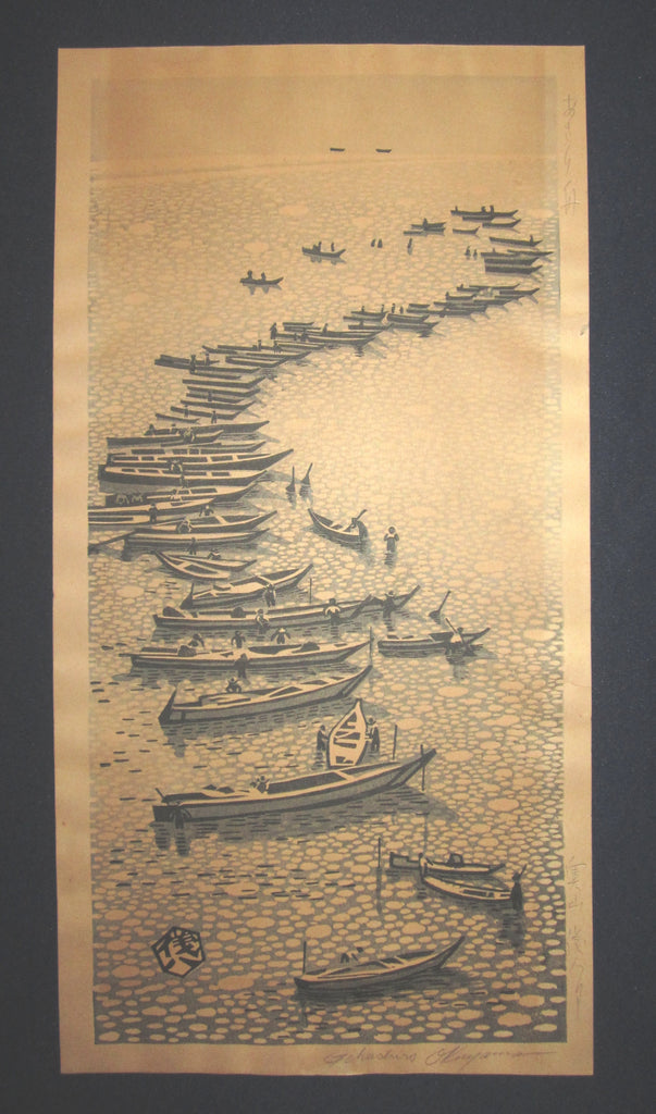 "This is an EXTRA LARGE very beautiful and special original Japanese woodblock print ""Boats"" PENCIL SIGNED by the famous Showa Shin Hanga woodblock print master Okuyama Jihachiro (1907-1981) made in 1950S."
