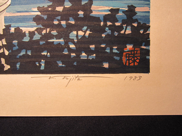 Original Japanese Woodblock Print Shin Hanga Pencil-Signed Limited-Number Fujita Fumio Lighthouse 1983